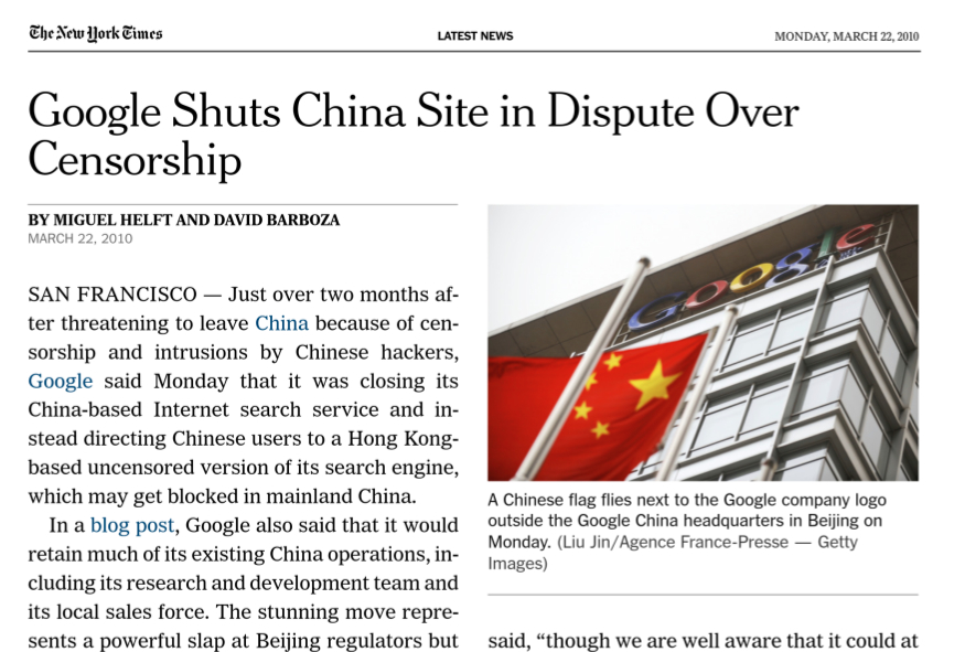 google_china_shut2.jpg